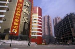 L'ASIE CHINE ZHENGZHOU Photo stock