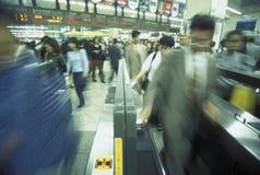 L'ASIE JAPON TOKYO Image libre de droits
