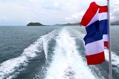 l'Asie myanmar en Thaïlande et mer de sud de la Chine photographie stock libre de droits