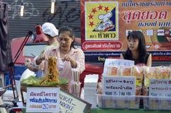 L'ASIE THAÏLANDE BANGKOK Photos libres de droits