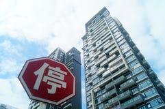 L'aspect architectural des bâtiments résidentiels photos stock