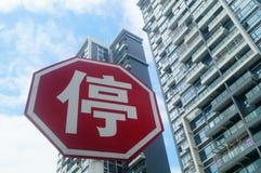 L'aspect architectural des bâtiments résidentiels photographie stock libre de droits