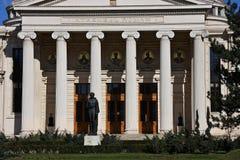 l'Athenaeum roumain photographie stock