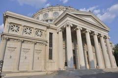 L'Athenaeum roumain, Bucarest Photographie stock
