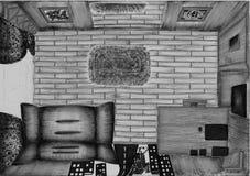 L'atmosphère confortable d'illustration illustration de vecteur