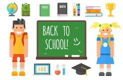 L'attrezzatura e lo scolaro della cancelleria dei rifornimenti di scuola vector l'illustrazione Fotografia Stock Libera da Diritti