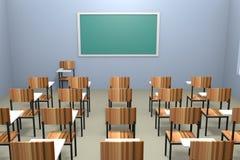 L'aula rende Immagine Stock Libera da Diritti