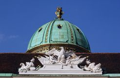 L'Austria/Vienna Immagini Stock