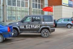 L'automobile con un'iscrizione Fotografia Stock Libera da Diritti