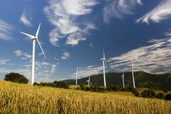 L'autre horizontal de moulin à vent Photo libre de droits