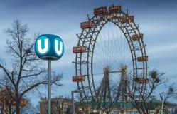 L'Autriche - la Vienne - grande roue de ferris Riesenrad dans Prater Photo libre de droits