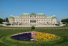 L'Autriche, Vienne, photo stock