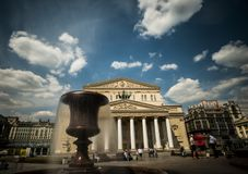 L'avant du théâtre de bolshoi, Moscou, Russie photographie stock libre de droits