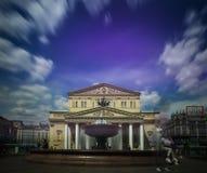 L'avant du théâtre de bolshoi, Moscou, Russie images stock