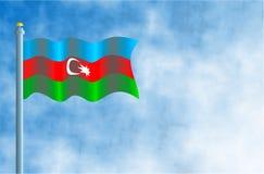 l'Azerbaïdjan Photo libre de droits
