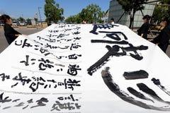 L'écolière japonaise concurrence pour la technologie écrite Photographie stock libre de droits