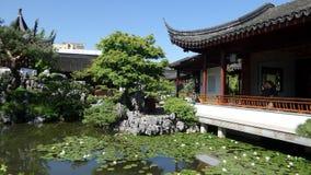 l'eau de jardin Image libre de droits
