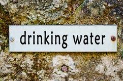 L'eau publique Photographie stock