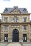 L'Ecole Militaire Royalty Free Stock Images