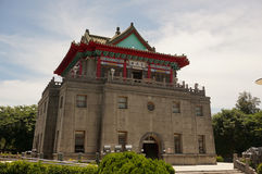 L'edificio di Chu Kuang fotografie stock libere da diritti