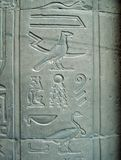 L'Egitto 24 Fotografie Stock