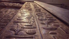 L'Egitto antico Fotografia Stock Libera da Diritti