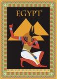 l'Egypte Photographie stock libre de droits