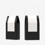 L'emballage article noir de boîte à nourriture avec la poignée, chemin de coupure incluent Photo stock