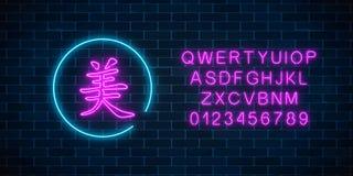 L'enseigne au néon de l'hiéroglyphe chinois signifie la beauté dans le cadre de cercle avec l'alphabet anglais Souhait pour la be illustration stock