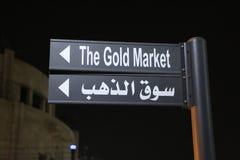 L'enseigne de marché de l'or Photos libres de droits