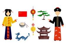 L'ensemble chinois Photo libre de droits