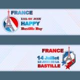 L'ensemble de bannières conçoivent avec le fond de couleurs de drapeau national pour le Jour de la Déclaration d'Indépendance de  illustration stock