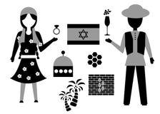 L'ensemble de l'Israël illustration libre de droits
