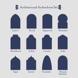 L'ensemble de silhouette architecturale commune arque l'icône Image libre de droits