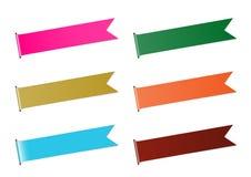 L'ensemble de six rubans de couleur illustration libre de droits