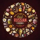 L'ensemble de vecteur de griffonnage russe de bande dessinée de nourriture objecte Images stock