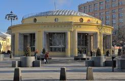 L'entrée à la station de métro Images libres de droits