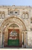 Entrée de mosquée d'Al-Aqsa Images libres de droits
