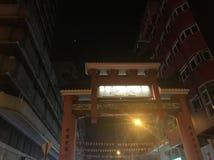 L'entrée du marché en plein air de temple, du Yaumatei, du Kowloon et du x28 ; view& élevé x29 ; Photo libre de droits