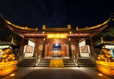L'entrée du temple de Confucius Images libres de droits