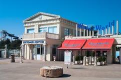 L'entrée principale au Waterworld en Chypre Photos stock
