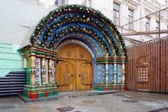 L'entrée principale dans le style russe à Moscou Photographie stock