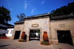 L'entrée principale de Zhuo Zheng Yunan à Suzhou images libres de droits
