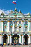 L'entrata centrale al palazzo di inverno, San Pietroburgo Immagini Stock Libere da Diritti