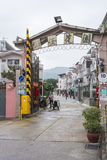 L'entrata del distretto residenziale in periferia di Hong Kong Fotografia Stock Libera da Diritti