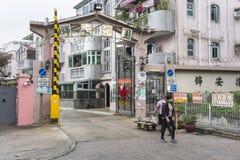 L'entrata del distretto residenziale in periferia di Hong Kong fotografie stock