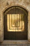 Entrata della sinagoga di Istanbuli Immagini Stock