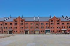 L'entrepôt de brique rouge dans la ville de Yokohama images libres de droits