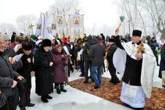 L'epifania del signore nel villaggio di Mukhavka Immagini Stock Libere da Diritti