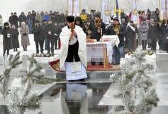 L'epifania del signore nel villaggio di Mukhavka Fotografie Stock Libere da Diritti
